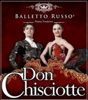 Balletto Russo Di Anna Ivanova In 'don Chisciotte'