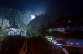 New Year at Marmore Falls - 2 nights