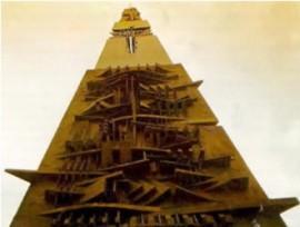 Obelisk Lancia Di Luce